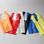 Odds COLOFUL MESH BAG