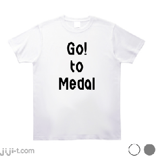 Go to Medal! 日本応援 Tシャツ [リオ五輪2016]