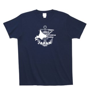 北方領土 Tシャツ