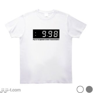 桐生選手9秒98 Tシャツ [100m日本選手初の9秒台]