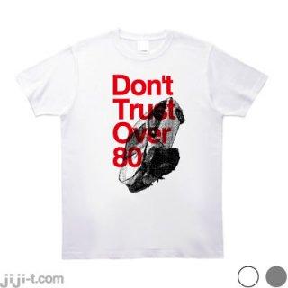 老人プリウス Tシャツ [Don't Trust Over 80]