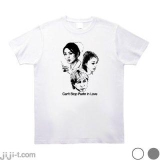 小室哲哉の Can't Stop 不倫 in Love with ニンニク注射 Tシャツ [不倫報道からの引退]