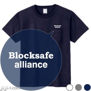 トリガー ポケットTシャツ [Blocksafe]