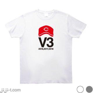 V3 Tシャツ [広島カープ リーグ3連覇]