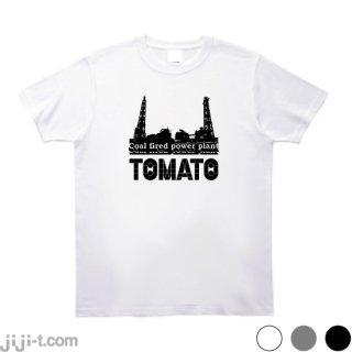苫東 TOMATO Tシャツ [北海道地震から1か月で復旧]