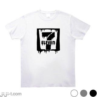 地獄のセブンイレブン Tシャツ [24時間強制労働]