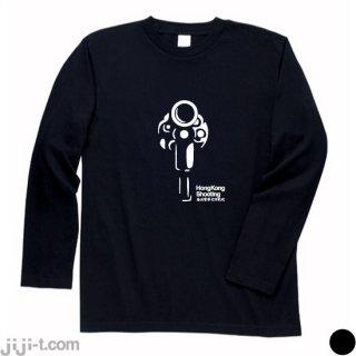 香港 長袖Tシャツ [警察がデモ隊に実弾発砲]