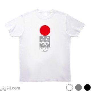 札幌2020 Tシャツ