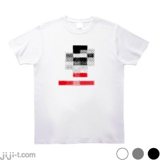向上委員会コンプラNGまさし Tシャツ [野性爆弾くっきー愛用のTシャツが放送禁止に]