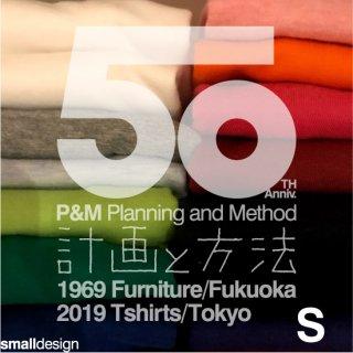 【期間限定】P&M創業50周年記念Tシャツ  Sサイズ【1,969円】