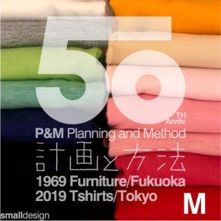 【期間限定】P&M創業50周年記念Tシャツ  Mサイズ【1,969円】