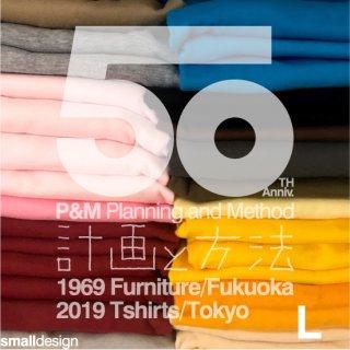 【期間限定】P&M創業50周年記念Tシャツ  Lサイズ【1,969円】
