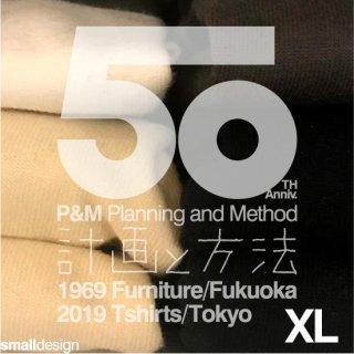 【期間限定】P&M創業50周年記念Tシャツ  XLサイズ【1,969円】
