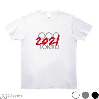 東京2021 Tシャツ [コロナで延期!?]
