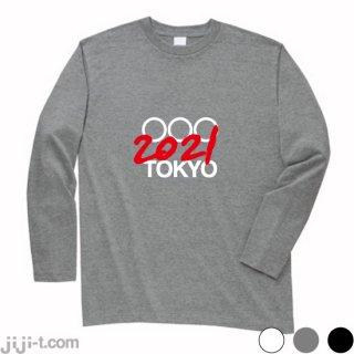 東京2021 長袖Tシャツ [コロナで延期!?]