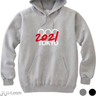 東京2021 パーカー [コロナで延期!?]