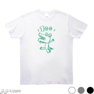 100%電通と関係ないワニ Tシャツ [100日後に死ぬワニが電通案件で微妙な空気に]