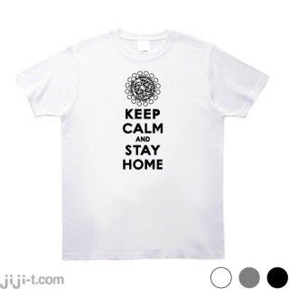 STAY HOME Tシャツ [コロナ感染拡大をとめるには]