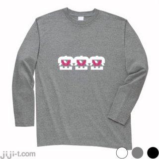 3密 長袖Tシャツ [三密を避けてコロナをSTOP]