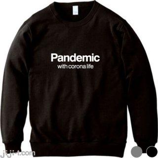 Pandemic トレーナー [Withコロナ宣言]