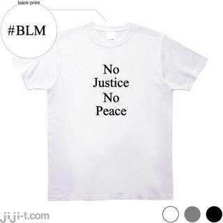 NoJusticeNoPeace Tシャツ [黒人暴行死事件]