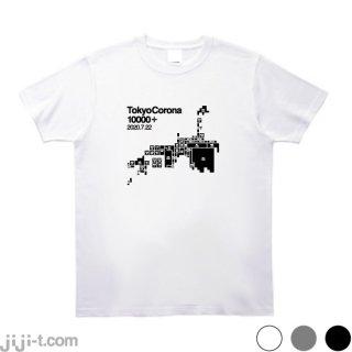コロナ感染マップ Tシャツ [東京計1万人に]
