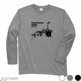 コロナ感染マップ 長袖Tシャツ [東京計1万人に]