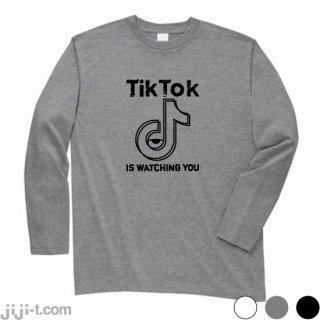 TikTok 長袖Tシャツ [中国政府が世界を監視!?]