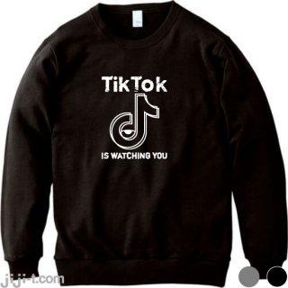 TikTok トレーナー [中国政府が世界を監視!?]