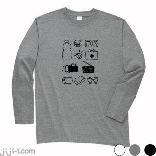 <img class='new_mark_img1' src='https://img.shop-pro.jp/img/new/icons6.gif' style='border:none;display:inline;margin:0px;padding:0px;width:auto;' />防災グッズリスト 長袖Tシャツ [東日本大震災 10年]