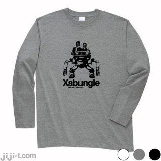 <img class='new_mark_img1' src='https://img.shop-pro.jp/img/new/icons6.gif' style='border:none;display:inline;margin:0px;padding:0px;width:auto;' />ザブングルに乗ったザブングル 長袖Tシャツ [3月末で解散]