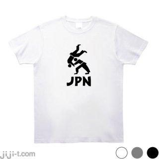 <img class='new_mark_img1' src='https://img.shop-pro.jp/img/new/icons6.gif' style='border:none;display:inline;margin:0px;padding:0px;width:auto;' />がんばれニッポン!柔道応援 Tシャツ [全5日連続で金メダル6個!]