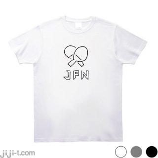 <img class='new_mark_img1' src='https://img.shop-pro.jp/img/new/icons6.gif' style='border:none;display:inline;margin:0px;padding:0px;width:auto;' />がんばれニッポン!卓球 Tシャツ [水谷・伊藤ペアが金メダル!]