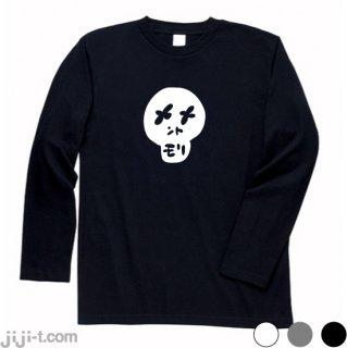 <img class='new_mark_img1' src='https://img.shop-pro.jp/img/new/icons6.gif' style='border:none;display:inline;margin:0px;padding:0px;width:auto;' />メメント・モリ 長袖Tシャツ[工藤会トップに死刑判決]