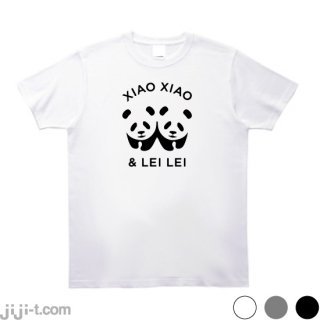 <img class='new_mark_img1' src='https://img.shop-pro.jp/img/new/icons6.gif' style='border:none;display:inline;margin:0px;padding:0px;width:auto;' />双子パンダ Tシャツ [シャオシャオとレイレイ]