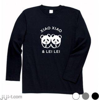 <img class='new_mark_img1' src='https://img.shop-pro.jp/img/new/icons6.gif' style='border:none;display:inline;margin:0px;padding:0px;width:auto;' />双子パンダ 長袖Tシャツ [シャオシャオとレイレイ]