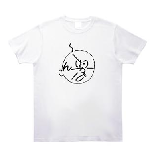 「ばっかも〜ん!」波平Tシャツ