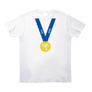金メダル Tシャツ [フィギュア羽生選手]