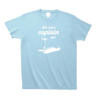 残念な船長 Tシャツ [韓国旅客船沈没]