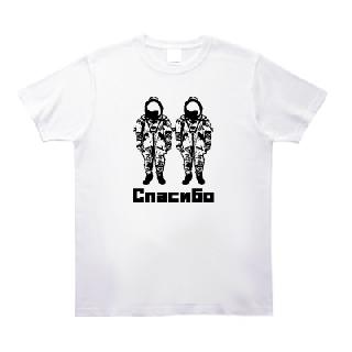 宇宙飛行士 Tシャツ [若田さん地球帰還]