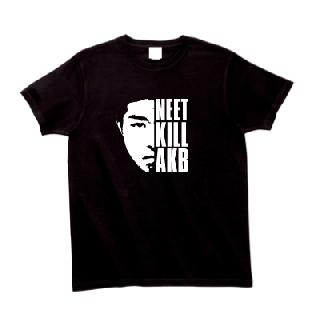 NEET KILL AKB Tシャツ [AKBのこぎり男襲撃]