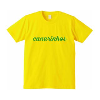 サッカー ブラジル代表 カナリア Tシャツ [ワールドカップ]