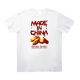 毒々中国ナゲット Tシャツ [食肉期限偽装]