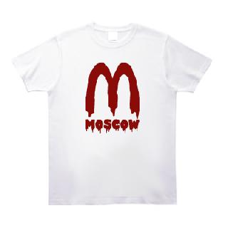 マクドナルド Tシャツ [ロシア マクド閉鎖命令]