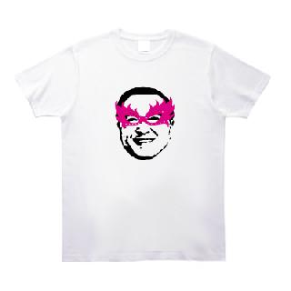 宮沢SM大臣 Tシャツ [税金でSMバー]