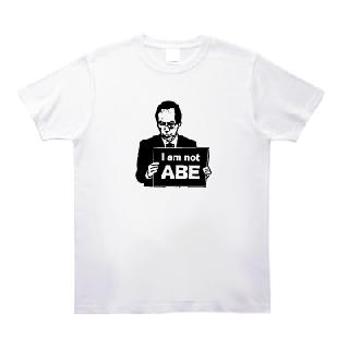 I am not ABE Tシャツ [報ステ 古賀茂明騒動]