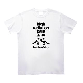 池袋放射能公園 Tシャツ [公園から高い放射能を検出]