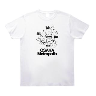 大阪都構想 Tシャツ [住民投票で否決 幻に]