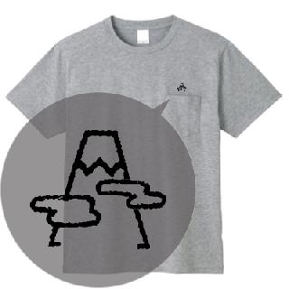 富士山 ポケットTシャツ [7/1 山開き]
