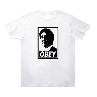 安倍 OBEY Tシャツ [安保法案強行採決]